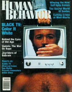 Human Behavior_Dec_1978_Cover